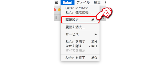 MacからInstagramに写真投稿する方法_001
