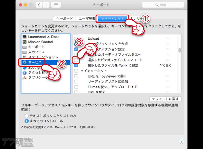 ビデオファイルのエンコード機能を使ってファイルサイズを小さくする方法_007