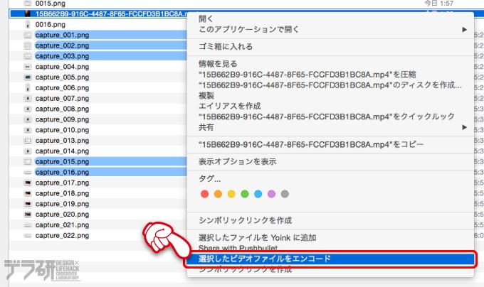 ビデオファイルのエンコード機能を使ってファイルサイズを小さくする方法_001