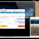 住信SBIネット銀行「スマート認証」アプリが使えなくなったので、再度使えるようにしてみた。