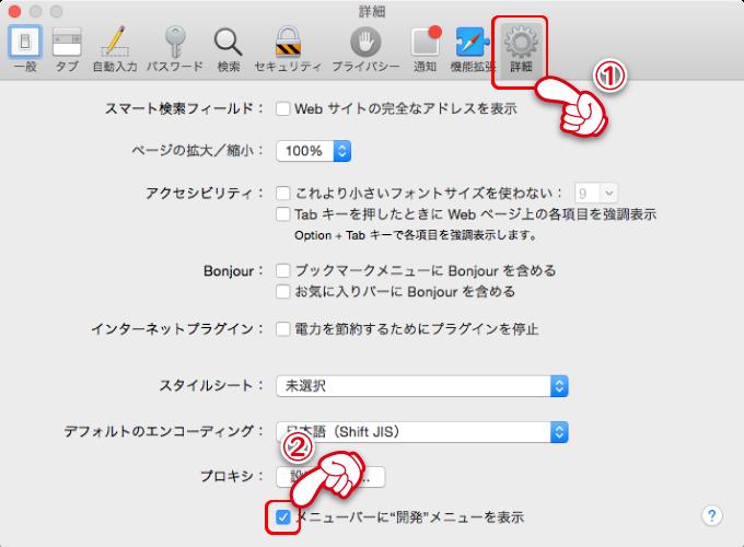 MacからInstagramに写真投稿する方法_002