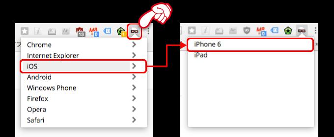 MacからInstagramに写真投稿する方法_005