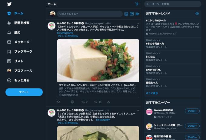 新UI画面