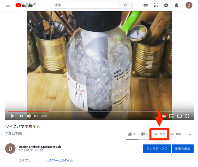 埋め込み動画で再生しているチャンネルの関連動画のみを表示する方法001