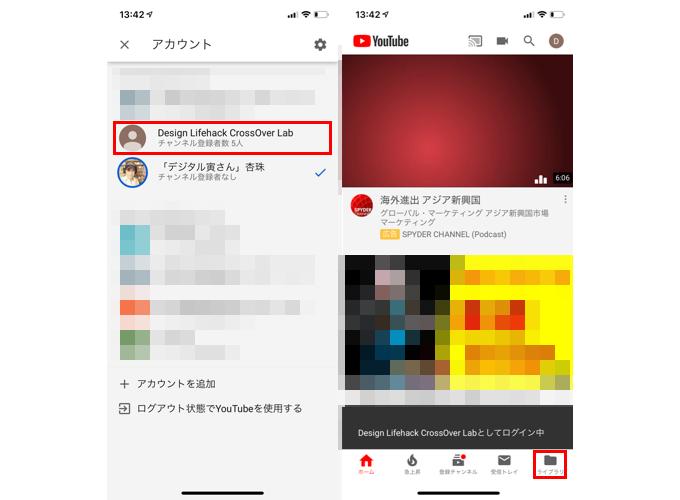 Youtubedelete