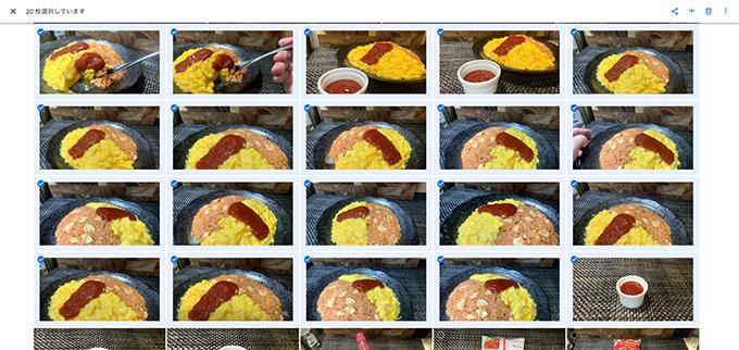 画像を複数選択する方法「シフトボタン編」