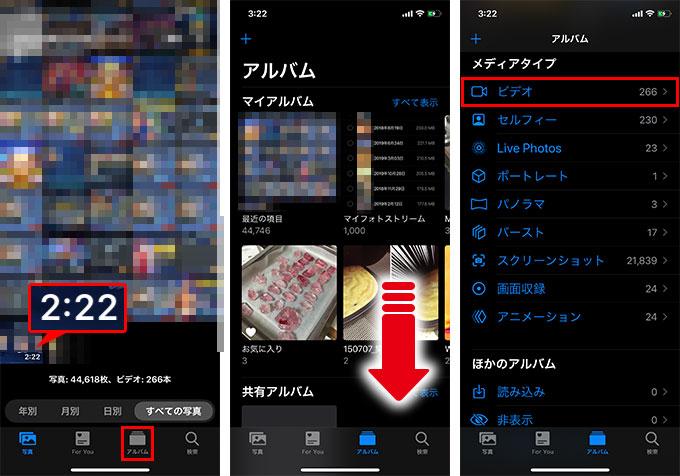 写真アプリから動画データを選択